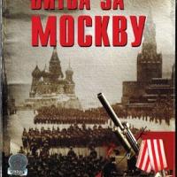 Indicação de Filme - A Batalha de Moscou
