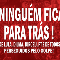 Campanha contra a perseguição política ao Físico Rodrigo