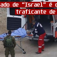 Israel é o maior traficante de órgãos do mundo