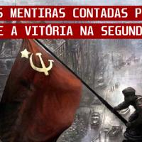 AS MENTIRAS CONTADAS PELOS EUA SOBRE A VITÓRIA NA SEGUNDA GUERRA