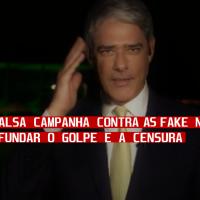 PIG faz falsa campanha contra as fake news para aprofundar o golpe e a censura
